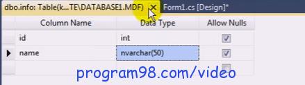 آموزش دستورات Insert و Update و Delete در SQL Server با سی شارپ #C