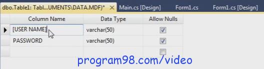 آموزش ساخت پروژه فرم login (ورود) با سی شارپ و sql server